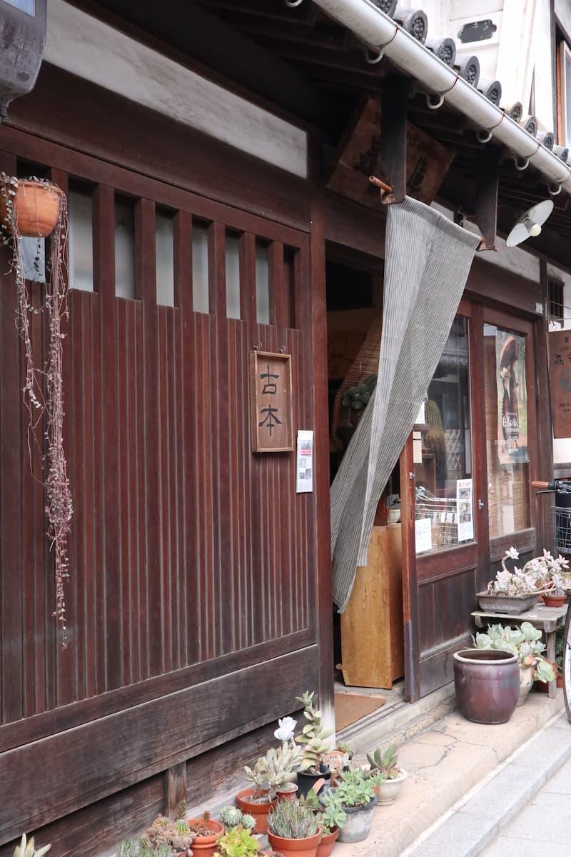 book-store-at-Higashimachi