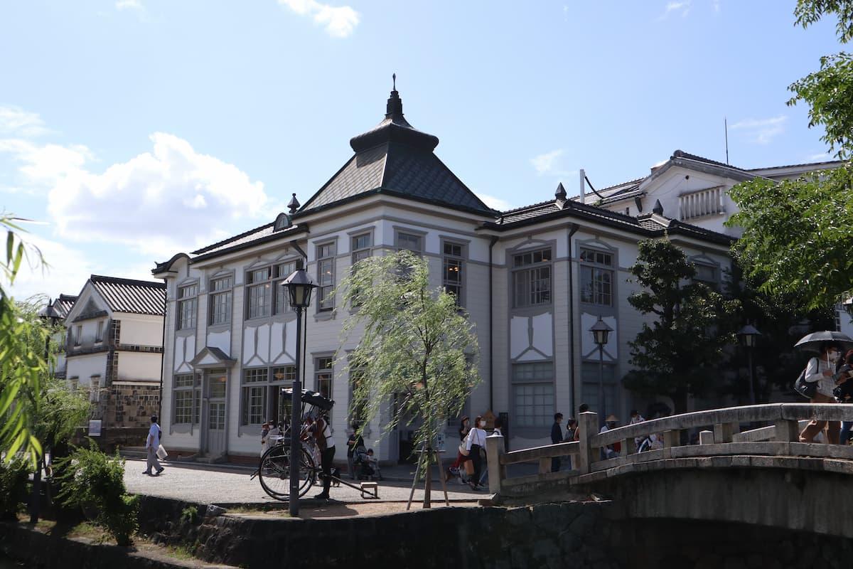 Kurashikikan-tourist-information