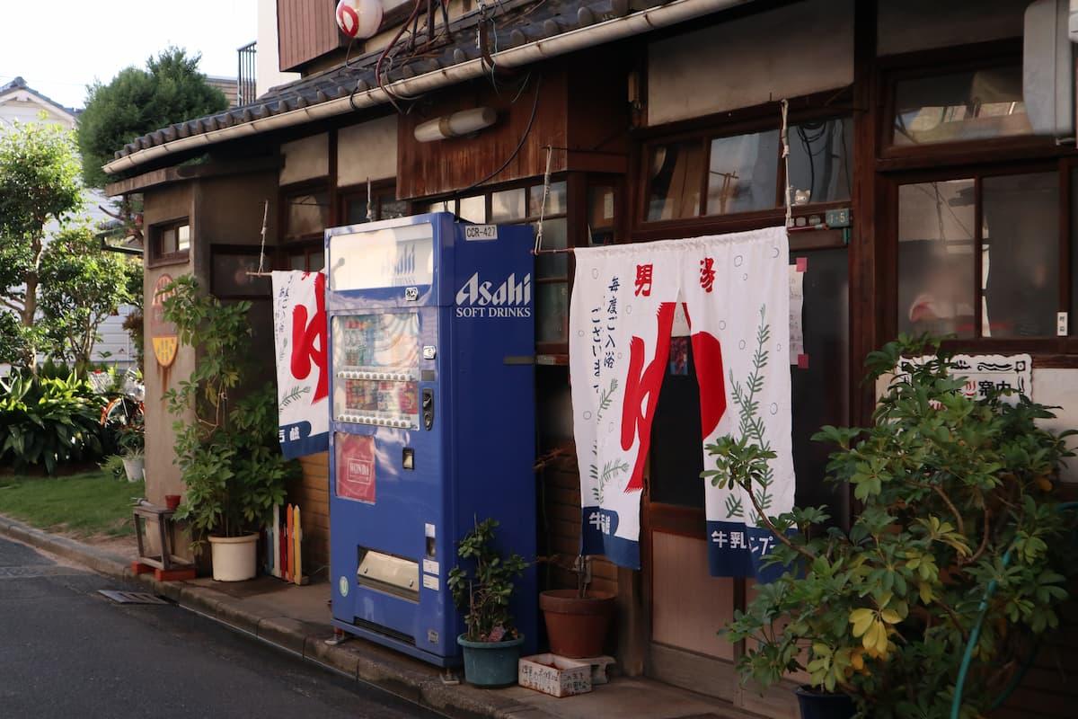 Ebisu-yu-public-bath