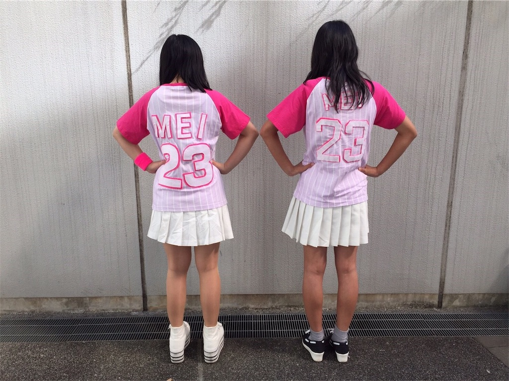 f:id:yukimeimero:20170624201225j:image