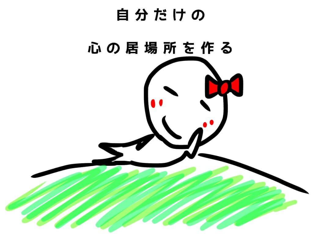 f:id:yukimen:20181128101413j:plain