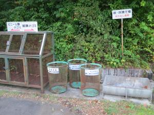 f:id:yukimi-site:20181123222706p:plain