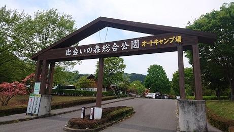 f:id:yukimi-site:20181224233613j:plain