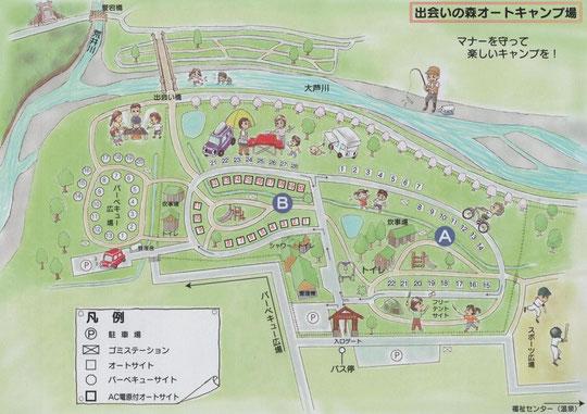 f:id:yukimi-site:20181226235308j:plain