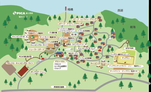 f:id:yukimi-site:20190311124745p:plain