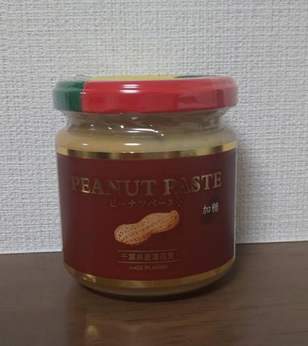 f:id:yukimi-site:20190516233554j:plain