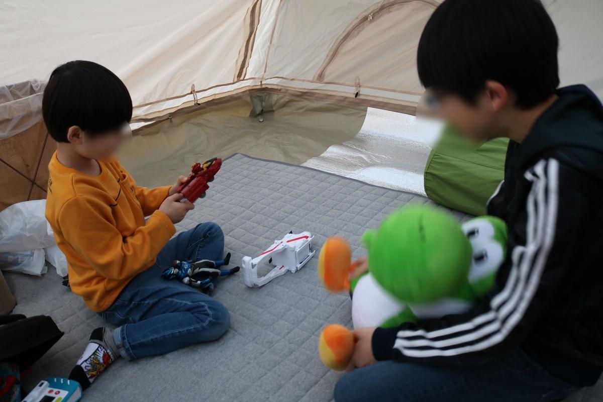 f:id:yukimi-site:20201101184422j:plain