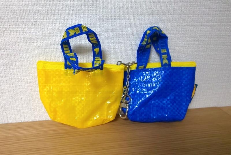 f:id:yukimi-site:20210213135416j:plain