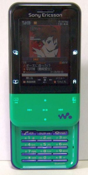 f:id:yukimi0721:20090618151216j:image
