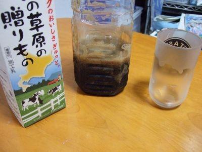 f:id:yukimi0721:20090625192529j:image
