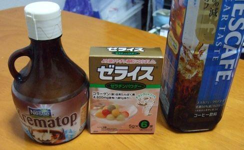 f:id:yukimi0721:20090625193712j:image