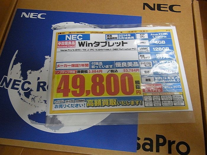 f:id:yukimi0721:20100101000053j:image:w360