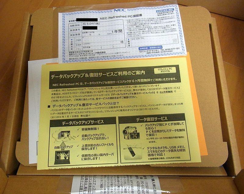 f:id:yukimi0721:20100101000123j:image:w360