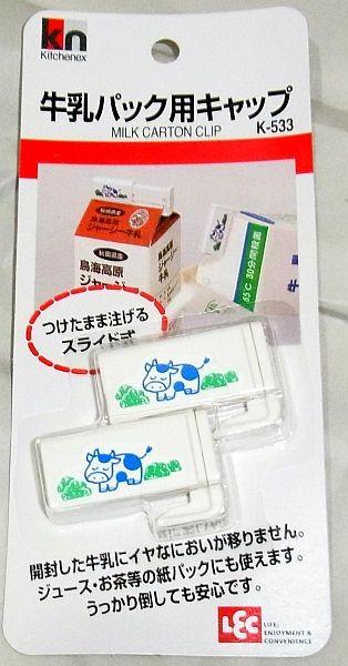 f:id:yukimi0721:20100217071816j:image:w200