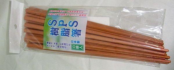 f:id:yukimi0721:20100217073351j:image:w200