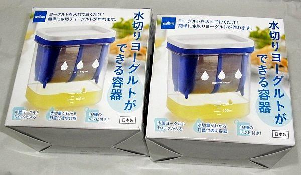 f:id:yukimi0721:20100217073428j:image:w200