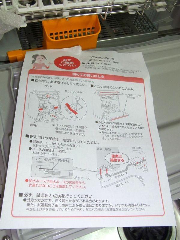 f:id:yukimi0721:20100217080525j:image:w200