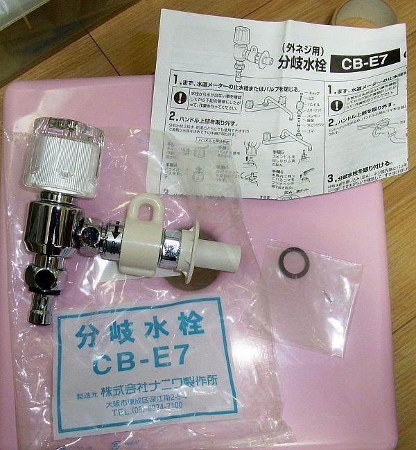 f:id:yukimi0721:20100218092257j:image:w200