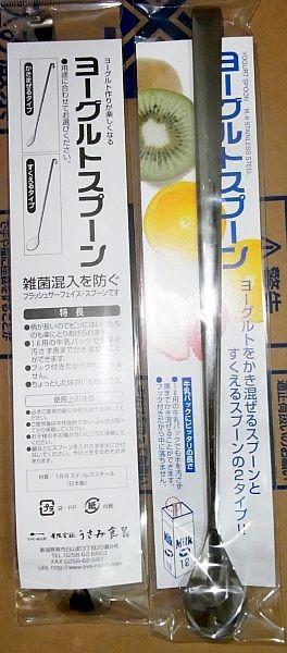 f:id:yukimi0721:20100222080008j:image:w200
