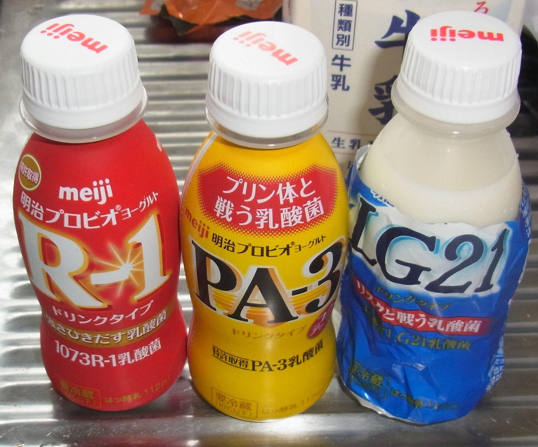 f:id:yukimi0721:20100223235611j:image:w200