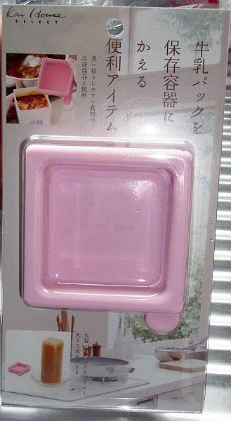 f:id:yukimi0721:20100224043035j:image:w200