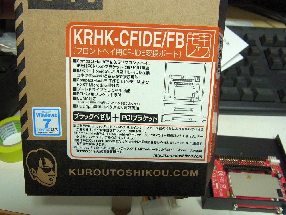 玄人志向 KRHK-CFIDE/FB CF-IDE変換アダプタ