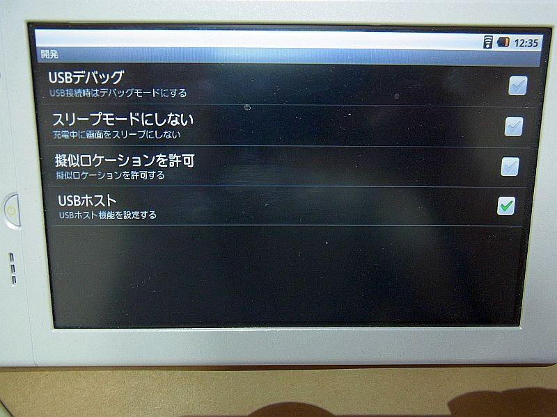 f:id:yukimi0721:20120324151155j:image:w360