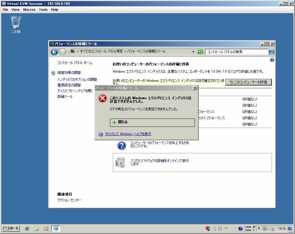 f:id:yukimi0721:20120728122045p:image:w360