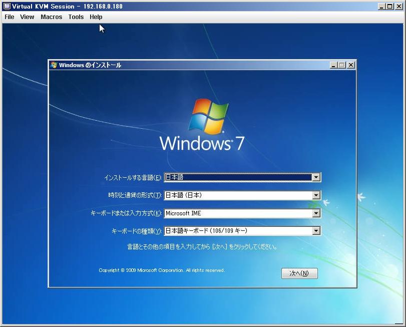 f:id:yukimi0721:20120728122050p:image:w360