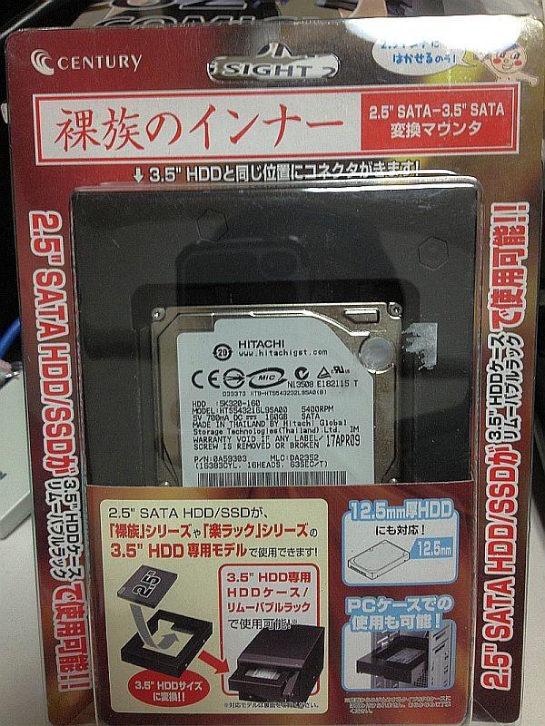 f:id:yukimi0721:20120729230509j:image:w360