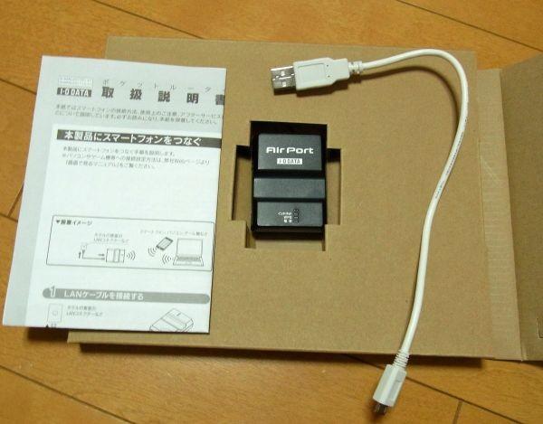 f:id:yukimi0721:20120830015846j:image:w360