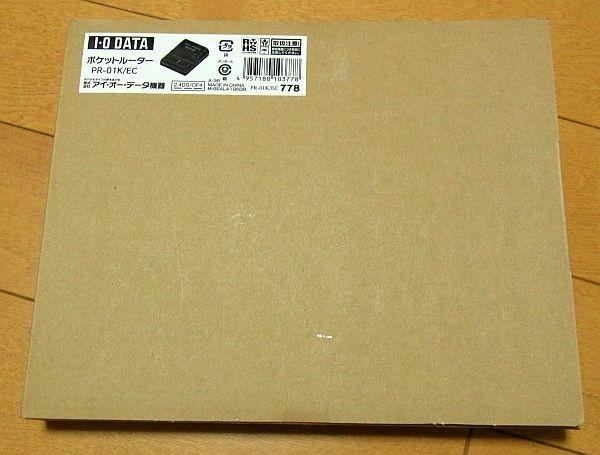 f:id:yukimi0721:20120830015847j:image:w360