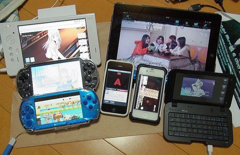 f:id:yukimi0721:20120830015849j:image:w360