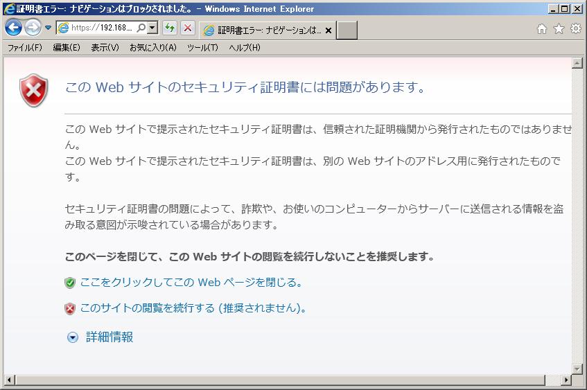f:id:yukimi0721:20120917024248p:image:w360