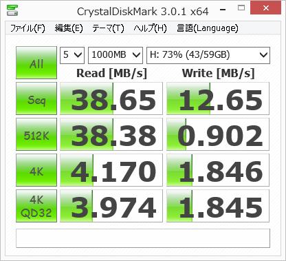 f:id:yukimi0721:20121126235530p:image