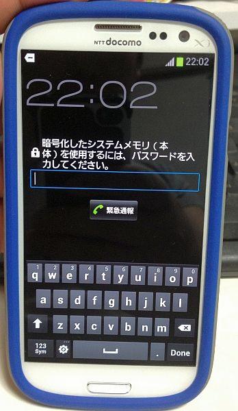 f:id:yukimi0721:20121221001709j:image:w360