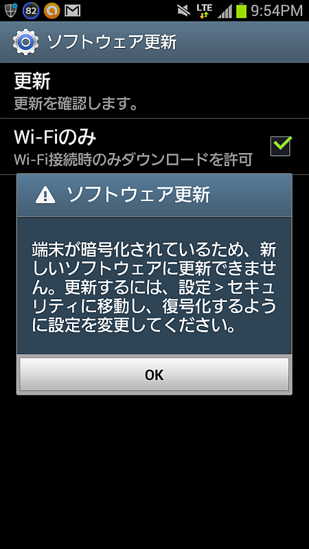 f:id:yukimi0721:20121221001710p:image:w360