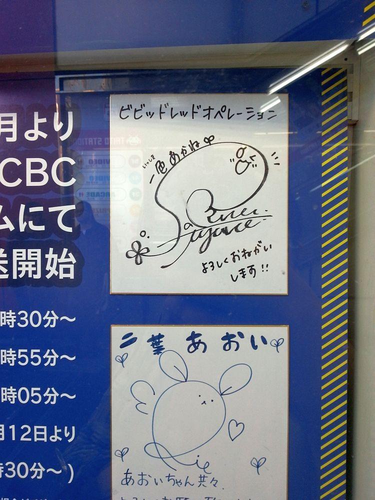 f:id:yukimi0721:20130104213757j:image:w360