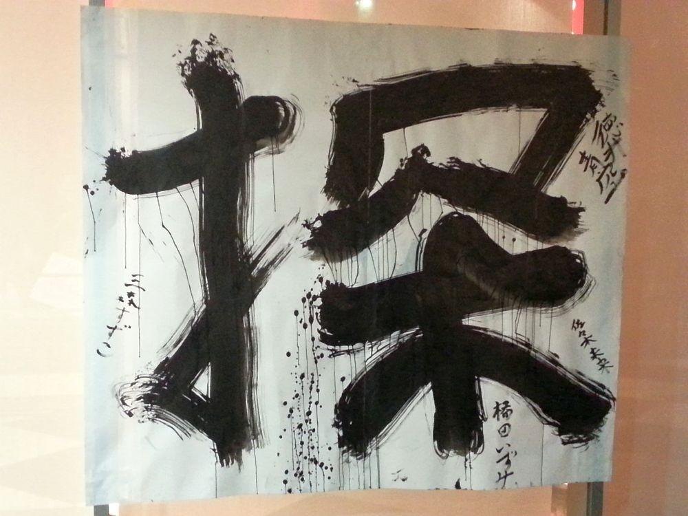 f:id:yukimi0721:20130104214127j:image:w360