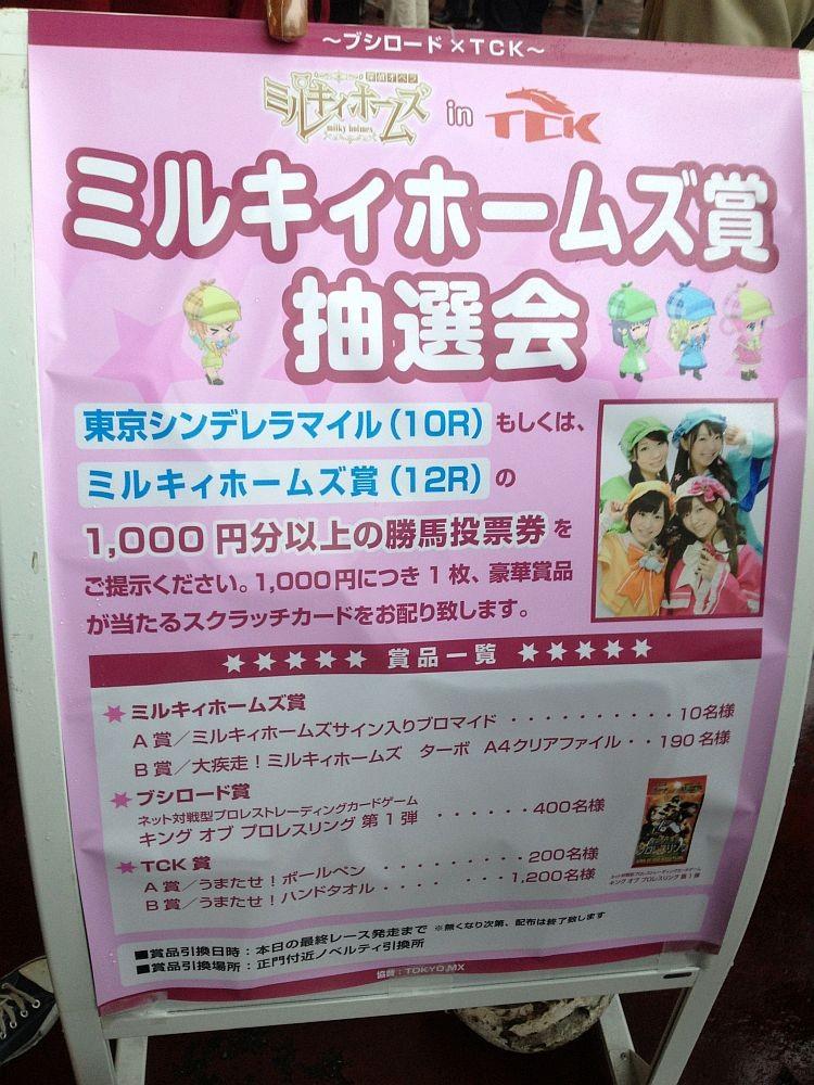 f:id:yukimi0721:20130105011252j:image:w360