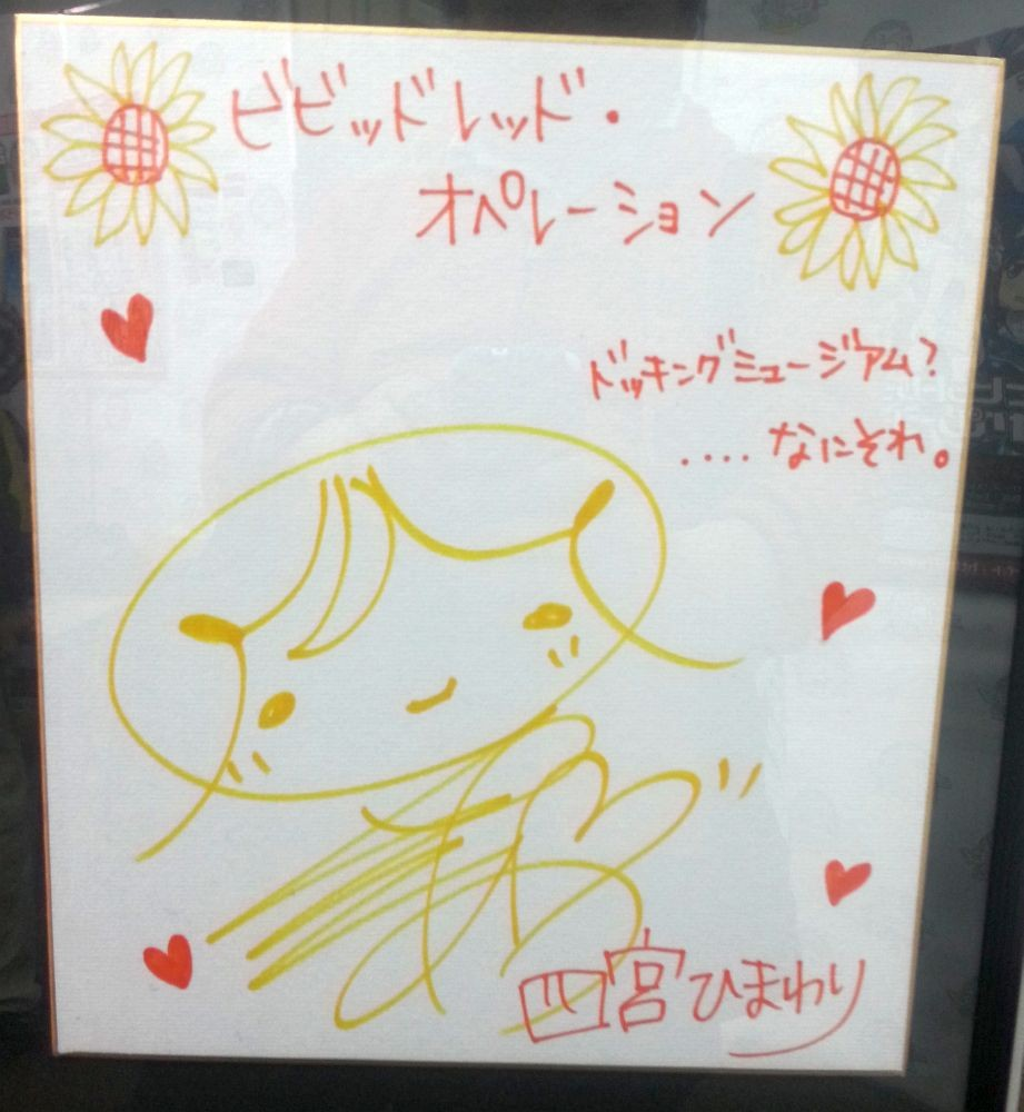 f:id:yukimi0721:20130407192946j:image:w360