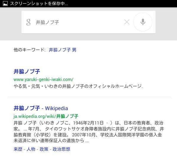 f:id:yukimi0721:20130515211653j:image:w360