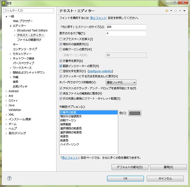f:id:yukimi0721:20130516111645p:image
