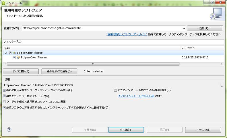 f:id:yukimi0721:20130516111646p:image