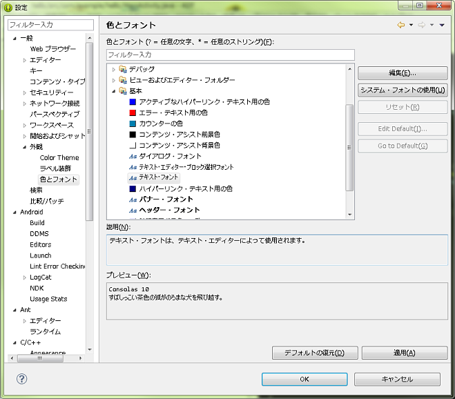 f:id:yukimi0721:20130516111647p:image