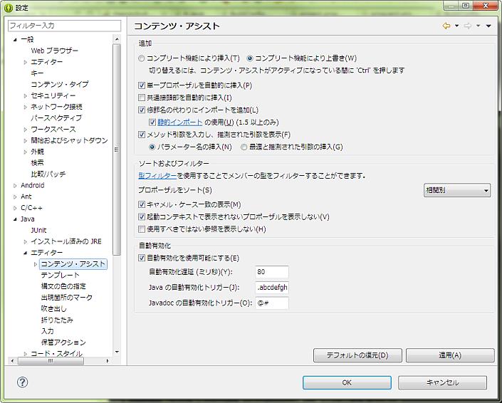 f:id:yukimi0721:20130516112517p:image