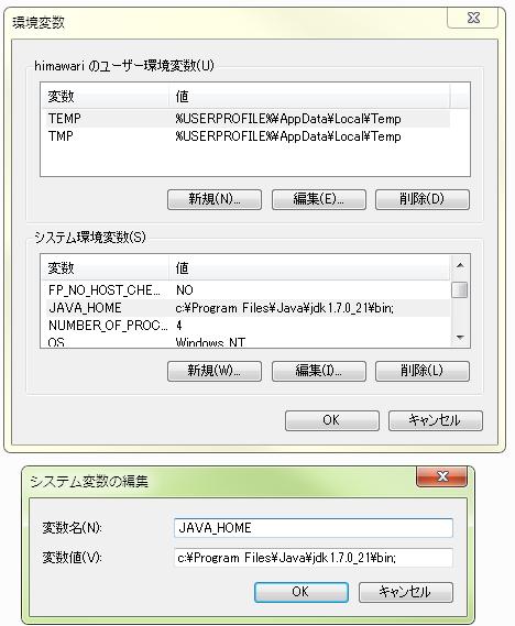 f:id:yukimi0721:20130516200320p:image:w360