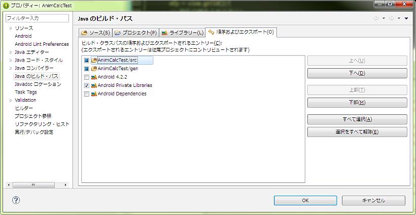 f:id:yukimi0721:20130517194038p:image