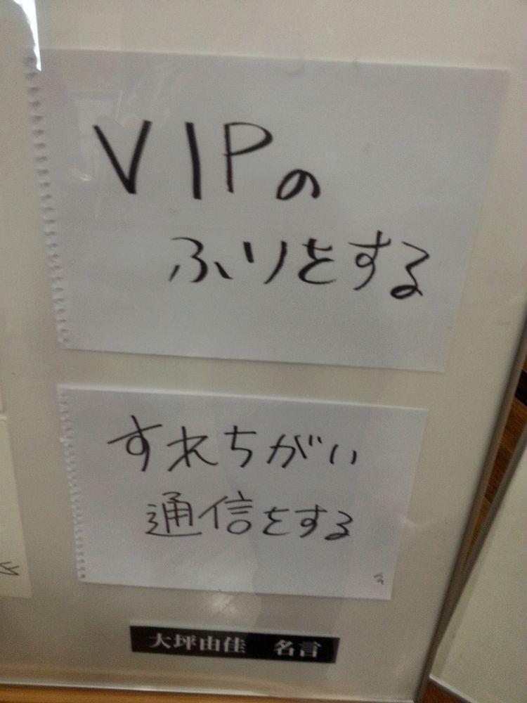 f:id:yukimi0721:20130527130424j:image:w640