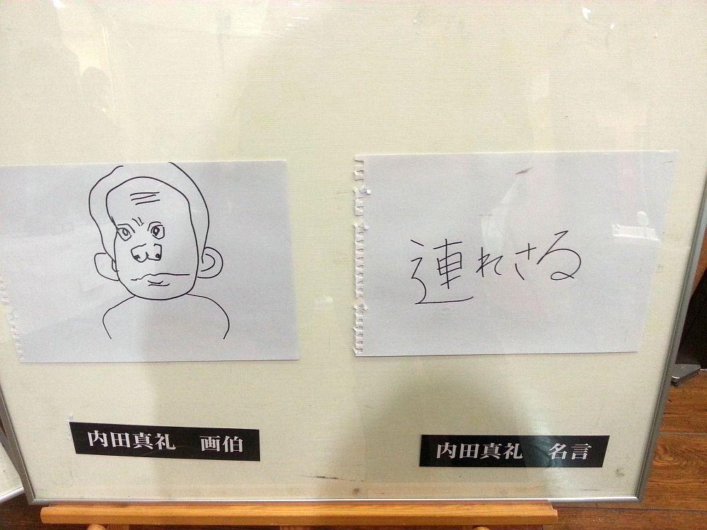 f:id:yukimi0721:20130527130428j:image:w640
